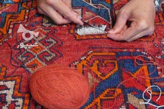 قالیشویی بانو-رفوگری و ترمیم فرش