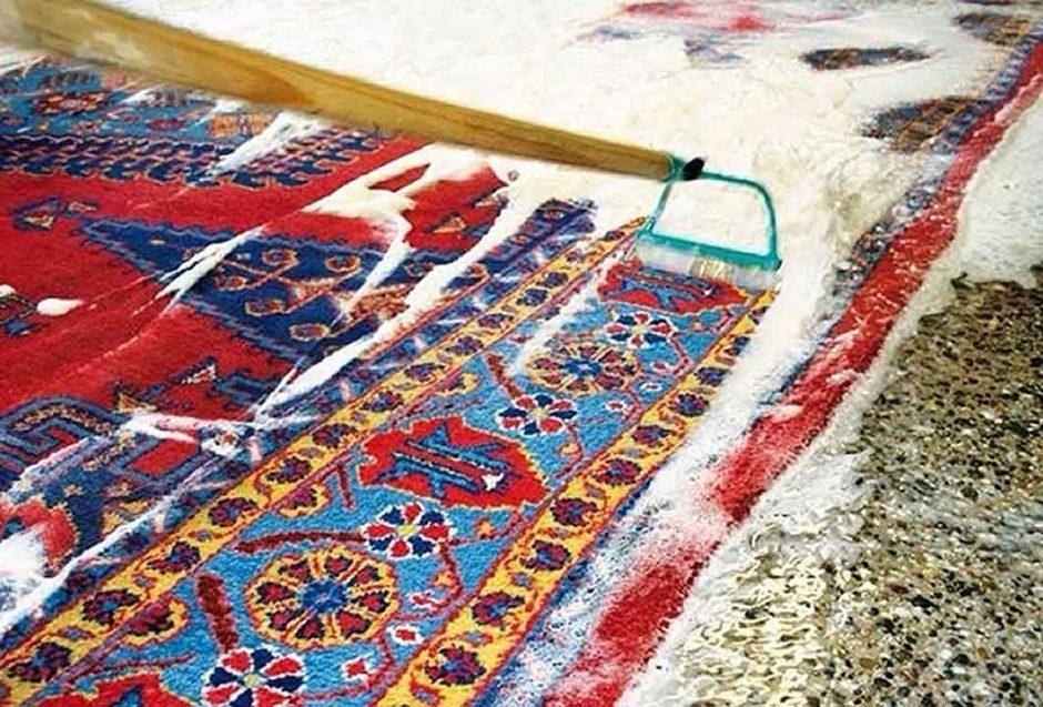 قالیشویی در فردیس